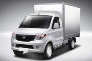 Kenbo T205 D Cargo Box