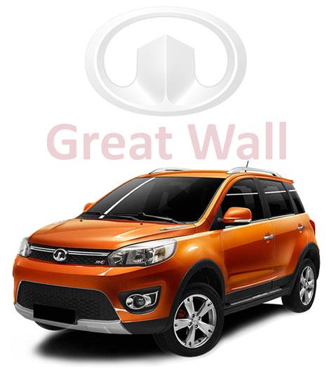 Autos Nuevos Great Wall En Chile Autos Nuevos 187 Cotiza