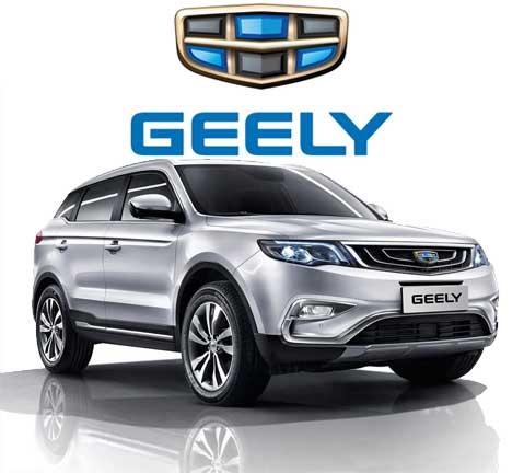 Geely Cotiza Precios Autos Nuevos Geely Autos Nuevos
