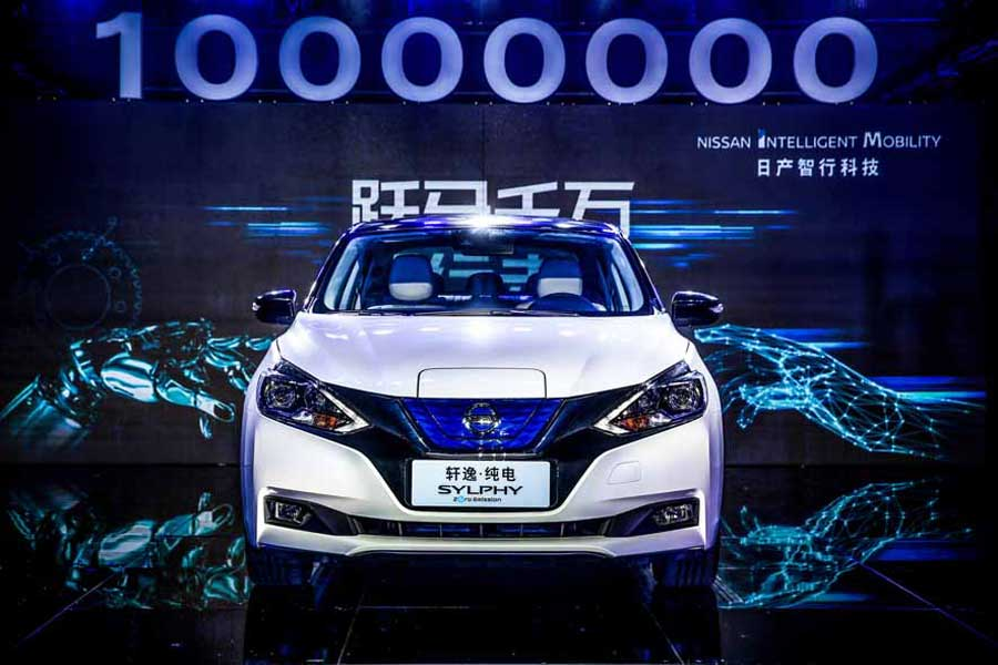 Nissan Sylphy, el auto eléctrico exclusivo de China