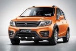 Autos nuevos - DFM Joyear X3